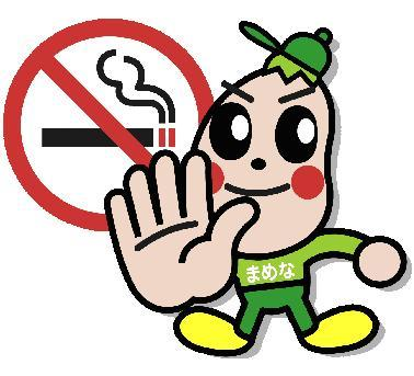 Bahaya Merokok Gambar Animasi 5 4 Juta Orang Meninggal Akibat Rokok Langkah Catatanku