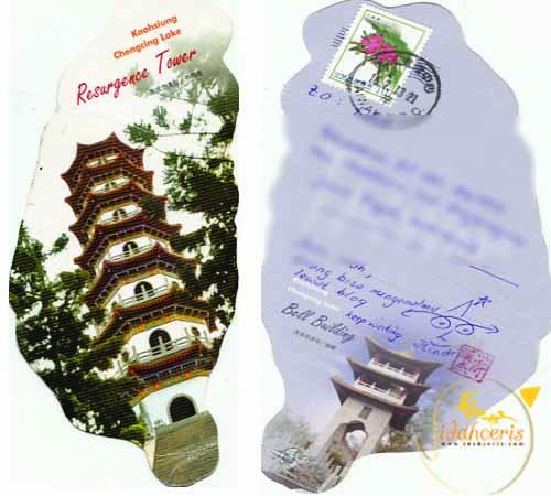 KARTU POS CHENGCING LAKE TAIWAN